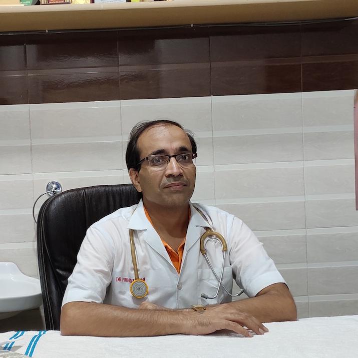 Dr Manoj Kumar Sunar